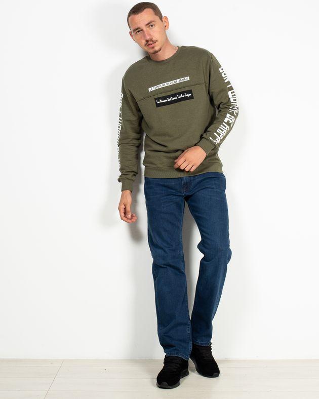 Jeans-cu-buzunare-si-talie-inalta-1940321001