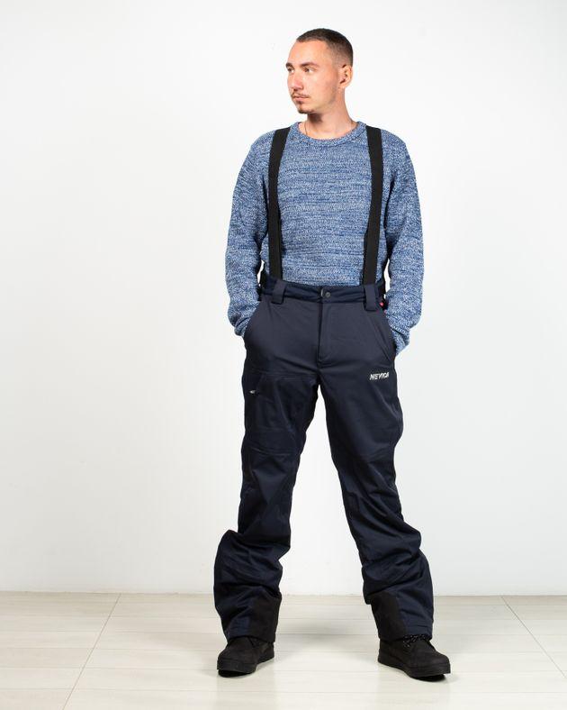 Pantaloni-grosi-de-sky-cu-buzunare-prevazute-cu-fermoar